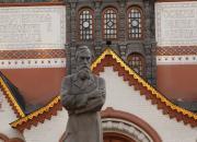 Galeria Tretiakowska